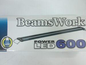 đèn led beams work