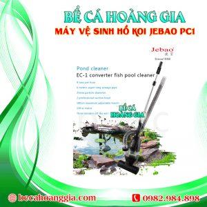 Máy vệ sinh hồ koi JEBAO PC1
