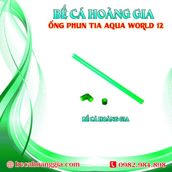 ỐNG PHUN TIA AQUA WORLD 12