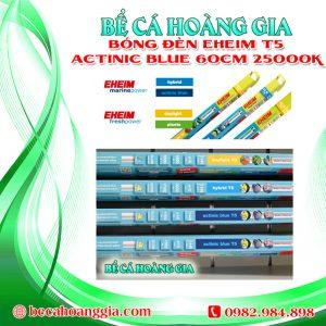 BÓNG ĐÈN EHEIM T5 ACTINIC BLUE 60CM 25000K